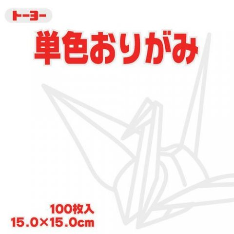 Toyo Origami Paper Single Color - White - 15cm, 100 Sheets